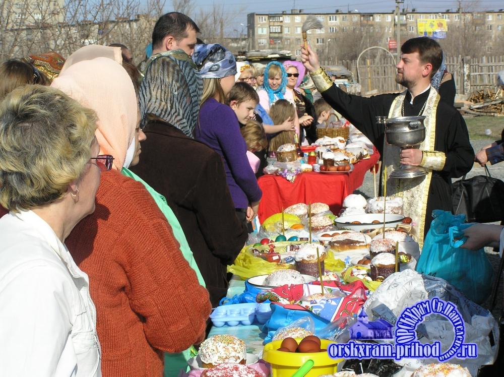 Азбука сайт православных знакомств отзывы 9